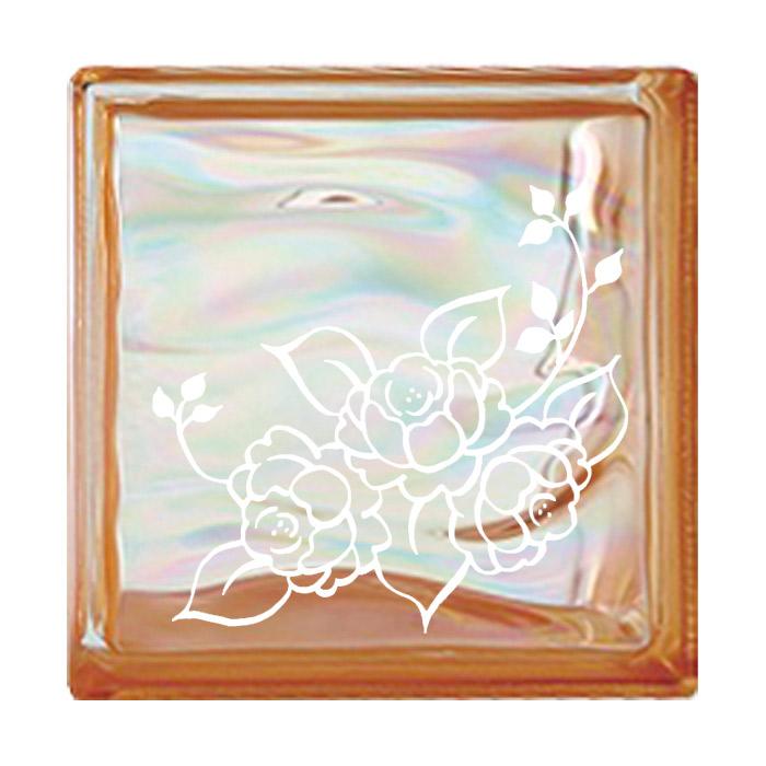 ガラスブロック 屋外壁 間仕切壁 壁飾り 日本 デザインガラスブロック 柄:バラ2 色:ウェービーオレンジ 1個単位 190×190×80mm リフォーム 新築 DIY アプローチ