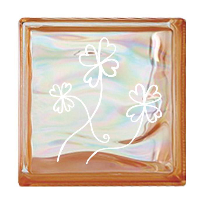 ガラスブロック 屋外壁 間仕切壁 壁飾り 日本 デザインガラスブロック 柄:クローバー 色:ウェービーオレンジ 1個単位 190×190×80mm リフォーム 新築 DIY アプローチ