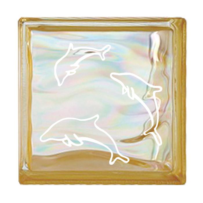 ガラスブロック 屋外壁 間仕切壁 壁飾り 日本 デザインガラスブロック 柄:イルカ 色:ウェービーイエロー 1個単位 190×190×80mm リフォーム 新築 DIY アプローチ