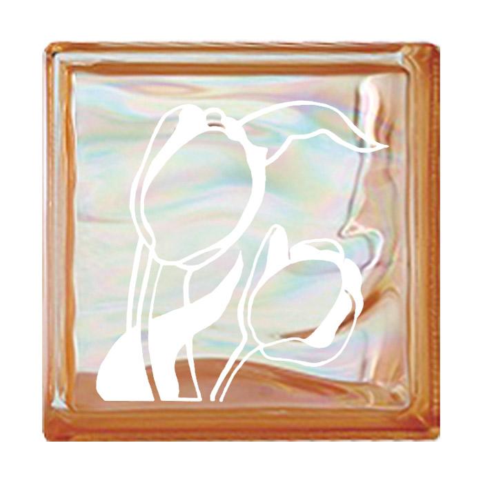 ガラスブロック 屋外壁 間仕切壁 壁飾り 日本 デザインガラスブロック 柄:チューリップ 色:ウェービーオレンジ 1個単位 190×190×80mm リフォーム 新築 DIY アプローチ