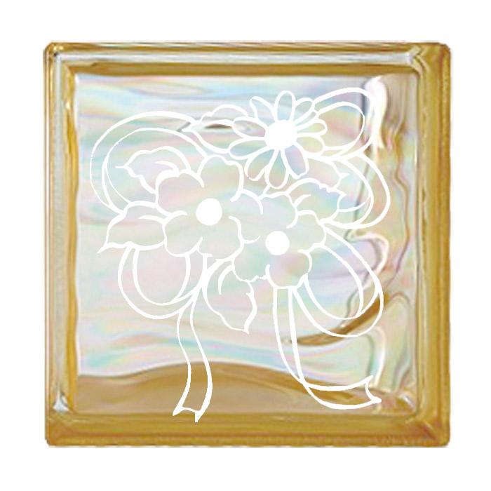 ガラスブロック 屋外壁 間仕切壁 壁飾り 日本 デザインガラスブロック 柄:花束 色:ウェービーイエロー 1個単位 190×190×80mm リフォーム 新築 DIY アプローチ