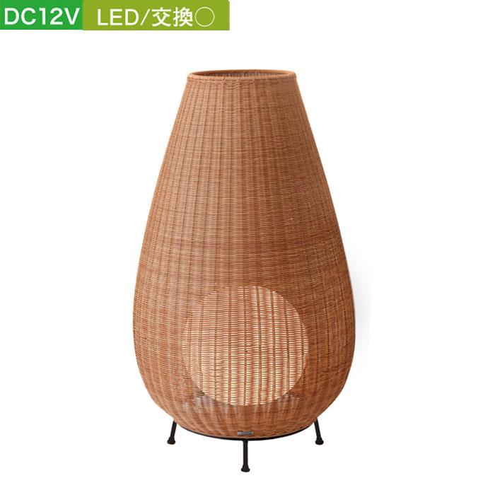 独特の素材 外灯 電球色 ラタンスタンドライト 2型 ベージュ ガーデンライト ローボルトライト(12V) LED 照明器具 屋外 照明 おしゃれ:エストアガーデン 耐候性 デッキライト-エクステリア・ガーデンファニチャー