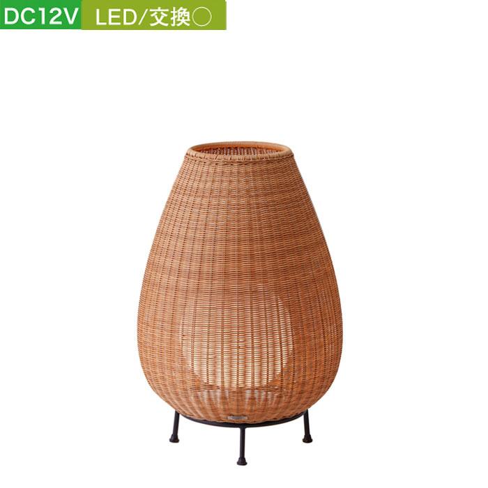 ガーデンライト デッキライト LED 電球色 ローボルトライト(12V) ラタンスタンドライト1型 ベージュ 耐候性 照明 屋外 外灯 照明器具 おしゃれ