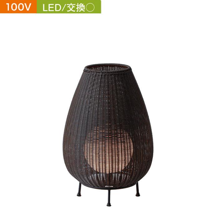 ガーデンライト デッキライト LED 電球色 100V ラタンスタンドライト3型 ダークブラウン 耐候性 照明 屋外 外灯 照明器具 おしゃれ