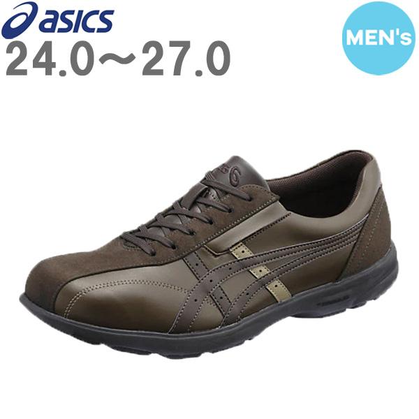 ライフウォーカーTDL200 アシックス asics コーヒー 男性用 メンズ 高齢者 靴 ウォーキングシューズ スニーカー 便利 軽い 安心 補助 介護 シルバー