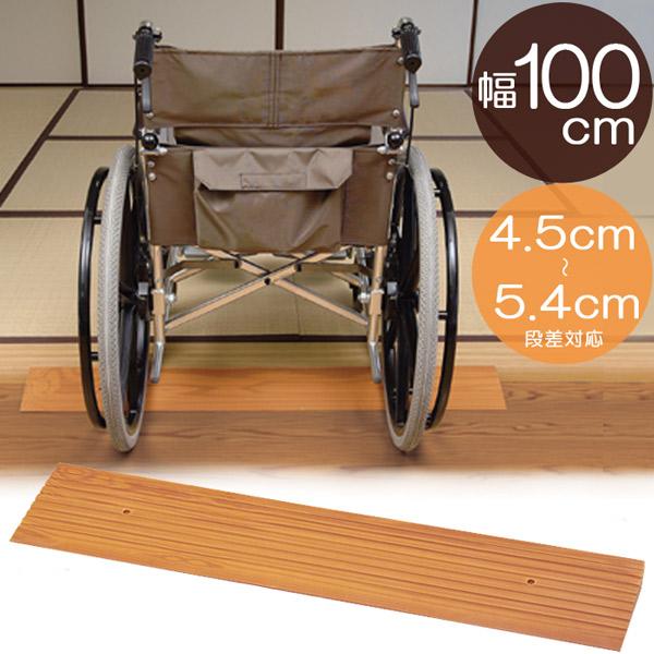 【スーパーSALE割引アイテム】 段差スロープ 段差プレート 段差解消スロープ eva 幅100×奥行20×高さ5cm 車椅子 スロープ 段差