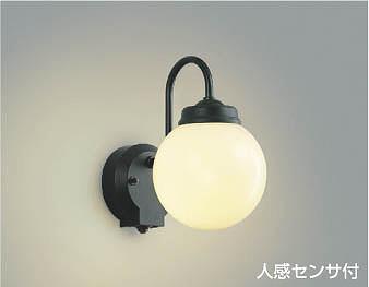 玄関照明 玄関 照明 LED 門柱灯 門灯 外灯 屋外 AU40251L ブラック 黒 人感センサー付 タイマー付ON-OFFタイプ 電球色 白熱灯60W相当