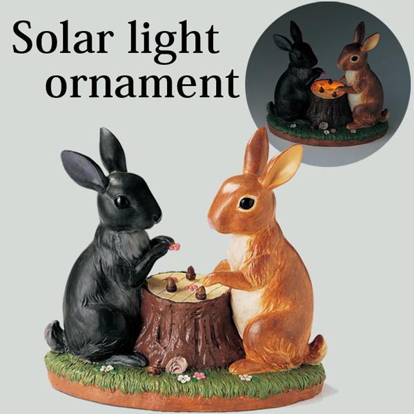 솔러 라이트 옥외 조명 가든 라이트 LED 솔러 솔러 오너먼트(토끼의 체스) 센서 첨부 솔러 라이트뜰조명 외등 조명기구 멋쟁이