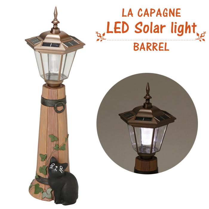 ソーラーライト 屋外 照明 ガーデンライト LED センサー付 ソーラーライト 庭 照明 猫のオーナメント バーレル 大 外灯 照明器具 おしゃれ