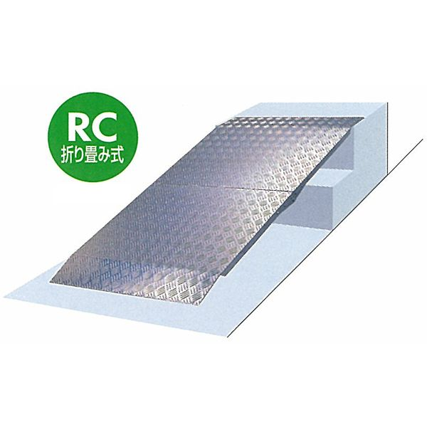 step ramps stairsstep rid wheelchair ramp accessible aluminum ramps rc 800 u0026times - Aluminum Ramps