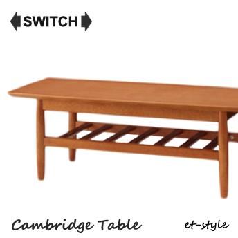 ■超得■et-styleサンキュー企画(8/10-8/22)SWITCH センターテーブル 棚付き レトロ 福井県 家具