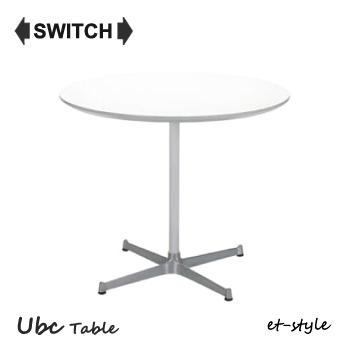 ■超得■ただいまet-styleサンキュー企画開催中!(~4/26)SWITCH カフェテーブル ダイニングテーブル 食堂テーブル 丸型 円型 レトロ 福井県 家具