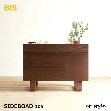 ●et-style企画開催!3/14-19●【BIS】ビス サイドボード105 リビングボード 収納 ウォールナット キャビネット