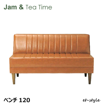 ■超得■ただいまet-styleサンキュー企画開催中!(~4/26)JAM-LD TeaTime ベンチ120 リビングダイニング 合皮 布張り レトロ