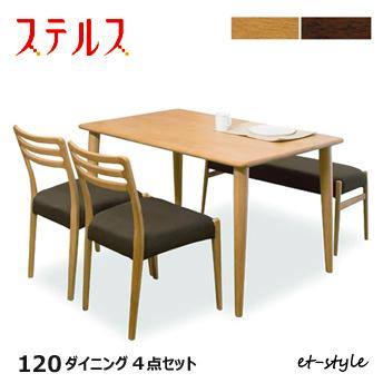 ステルス こたつ 120幅 4点セット ダイニングテーブル ダイニングセット 福井県 家具