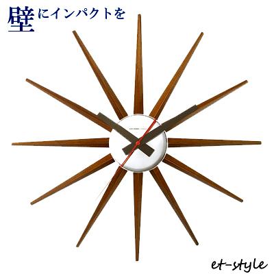 時計 ウォールナット 壁掛け 福井県 家具【2017在庫】