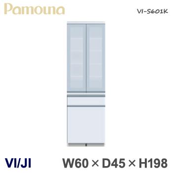 パモウナ VI/JI【幅60/奥行45/高198】 食器棚 ダイニングボード VI-S601K ガラス 開き 収納 ストッカー