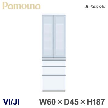 パモウナ VI/JI【幅60/奥行45/高187】 食器棚 ダイニングボード JI-S600K ガラス 開き 収納 ストッカー