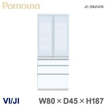 パモウナ VI/JI【幅80/奥行45/高187】 食器棚 ダイニングボード JI-S800K ガラス 開き 収納 ストッカー