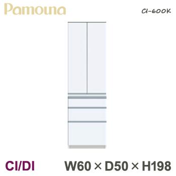パモウナ CI/DI【幅60/奥行50/高198】 食器棚 ダイニングボード CI-600K 板戸 開き 収納 ストッカー
