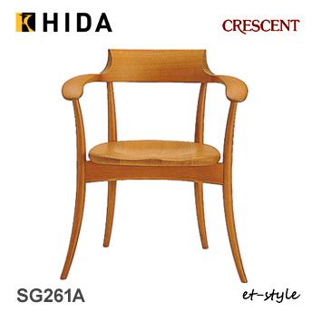 飛騨産業【CRESCENT】クレセント ダイニングチェア 食堂椅子 SG261A 肘付き アームチェア 板座 ナラ 無垢 飛騨高山 10年保証 HIDA