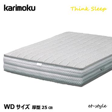 カリモク マットレス【THINK SLEEP POINT/厚型/WDサイズ/NM81W4CO】シングル高反発 ポケットコイル karimoku シンクスリープ ポイント ベッド