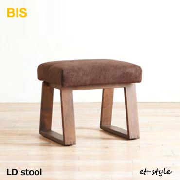 【BIS】ビス スツール LD リビングダイニング 食堂椅子 ウォールナット カバーリング 低め ロータイプ