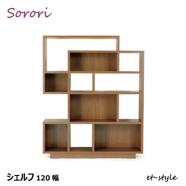 シェルフ 飾り棚 収納 ウォールナット色 メープル色 デザイン 福井県 家具