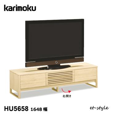 カリモク テレビ台 HU5658 1648幅 無垢材 テレビボード karimoku モデル