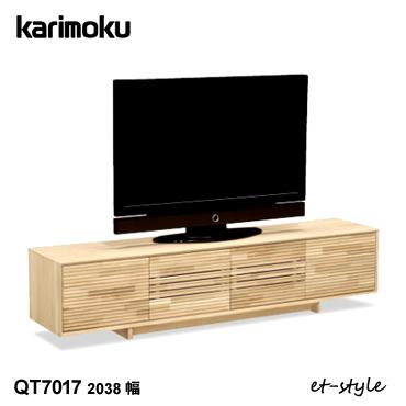 カリモク テレビ台 無垢材 テレビボード QT7017 karimoku 2038幅 ソリッド