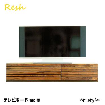 テレビ台 ウォールナット材 150 テレビボード デザイン 横桟 ローボード オッジオ