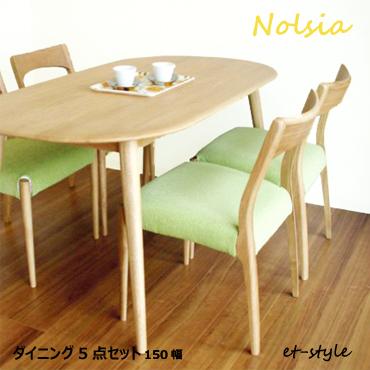 ダイニングセット 150 ダイニングテーブル 北欧 ナラ材 無垢材 カバー式 福井県 家具