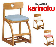 カリモク【カリモクチェア】木製チェア 学習チェア XT1801 2020 学習机 学習デスク 高さ調節