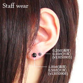 39576a23b ... One diamond pierced earrings Rose cut black diamond 1ct platinum 900  pt900 stud bolt pierced earrings