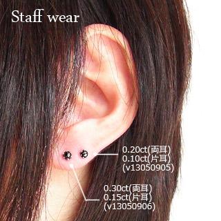 2b1cfbc7f ... One diamond pierced earrings Rose cut black diamond 0.3ct platinum 900  pt900 stud bolt pierced