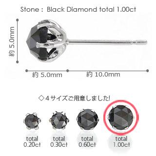 31c60e191 ... One diamond pierced earrings Rose cut black diamond 1ct platinum 900  pt900 stud bolt pierced earrings ...