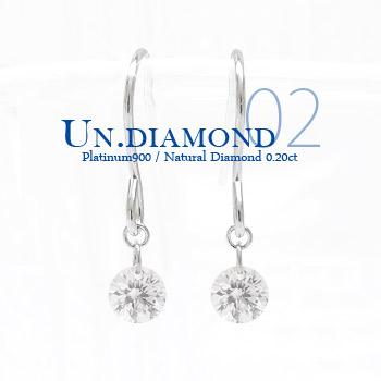 auc-eternal  One diamond pierced earrings laser hall 0.20ct pt900 solitaire  platinum 900 American hook pierced earrings Lady s jewelry accessories  present ... 0e5de4be3