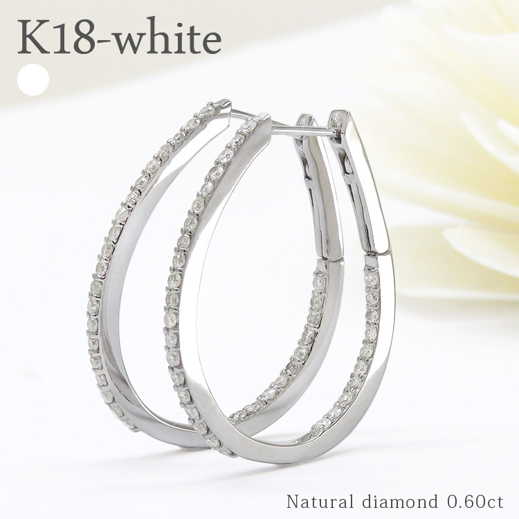 K18wg Diamond Hoop Earrings 0 60 Ct 18 K White Gold Horseshoe Las J Jewelry