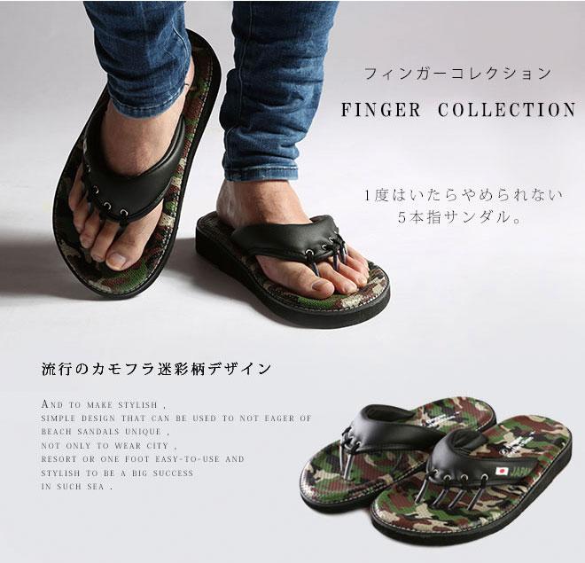 0e1962ddbe3aed 5 finger Sandals health Sandals flip flops camouflage pattern Brown men  (men s)-outdoor Beach Sport Sandals
