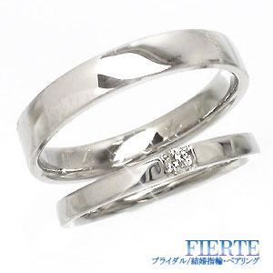 結婚指輪 マリッジリング ペアリング プラチナ900 pt900ダイヤモンド 結婚記念日 レディース ジュエリー アクセサリー プレゼント ギフト【送料無料】【コンビニ受取対応商品】