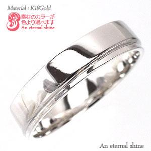 【あす楽/送料無料】【サイズ12号】k18ホワイトゴールドリング 18金指輪 レディース メンズ 男女兼用
