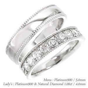 ペアリング 結婚指輪 マリッジリング ダイヤモンド 1ct 2本セット プラチナ900 pt900 指輪 無垢 刻印 可能 メンズ レディース ジュエリー アクセサリー プレゼント ギフト【送料無料】【コンビニ受取対応商品】