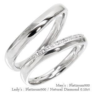 ペアリング 結婚指輪 マリッジリング ダイヤモンド 0.1ct 2本セット プラチナ900 pt900 指輪 無垢 刻印 可能 メンズ レディース ジュエリー アクセサリー プレゼント ギフト【送料無料】【コンビニ受取対応商品】