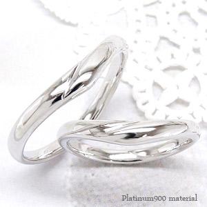 ペアリング 結婚指輪 マリッジリング 2本セット プラチナ900 pt900 指輪 無垢 刻印 可能 メンズ レディース ジュエリー アクセサリー プレゼント ギフト【送料無料】【コンビニ受取対応商品】