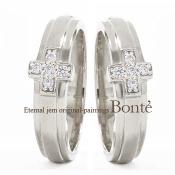 auceternal Rakuten Global Market pt900 pairing wedding rings