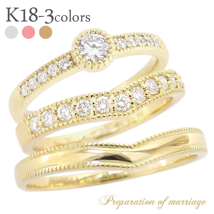 auceternal Rakuten Global Market K18 diamond rings 18 k gold