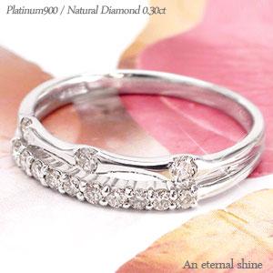 正規通販 ダイヤモンド リング プラチナ900 pt900 0.3ct 指輪 レディース ジュエリー アクセサリー プレゼント ギフト 母の日, TRIVANDRUM 75ff0fb8