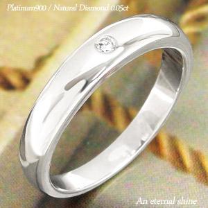 品揃え豊富で 甲丸リング ダイヤモンド プラチナ900 リング 0.05ct 4mm 指輪 無垢 結婚指輪 メンズ pt900 男女兼用 レディース ジュエリー アクセサリー プレゼント ギフト 母の日, MAオリジンジュエリー c8f071cf