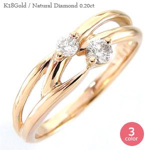 ダイヤモンドリング 0.2ct 18ゴールド 18金 指輪 レディース ジュエリー アクセサリー プレゼント ギフト【送料無料】【コンビニ受取対応商品】
