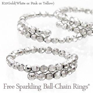 【送料無料/あす楽】【フリーサイズ】スパークリングボールチェーンリング サイズフリー ピンキーリング k10ゴールド k10WG k10YG 指輪 ミラーボール スネークリング